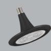 led hightbay hbv2 mpe